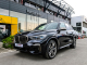 BMW X5 M50D 400 CP X-DRIVE AUTOMATIC M SPORT EDITION
